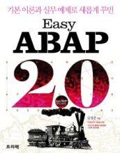 Easy ABAP 2.0